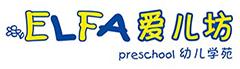 ELFA Chinese Preschool China Logo