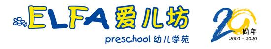 ELFA Preschool Singapore Logo